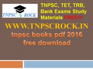tnpsc books pdf 2016 free download (4)