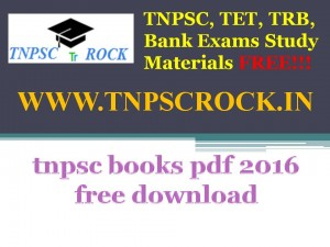 tnpsc books pdf 2016 free download (5)