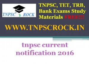 tnpsc current notification 2016 (5)