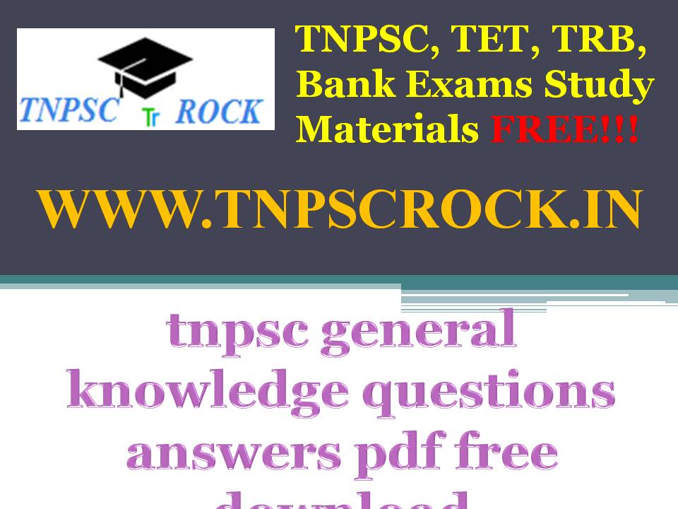 TAMIL GENERAL KNOWLEDGE BOOKS EBOOK