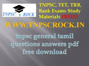 tnpsc general tamil questions answers pdf free download (1)