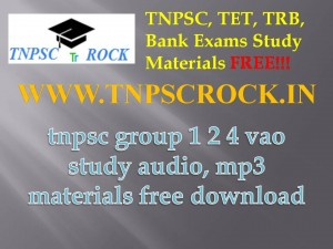 tnpsc group 1 2 4 vao study audio, mp3 materials free download (1)