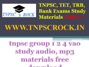 tnpsc group 1 2 4 vao study audio, mp3 materials free download (5)
