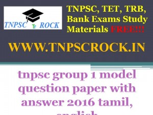 tnpsc group 1 model question paper with answer 2016 tamil, english (5)