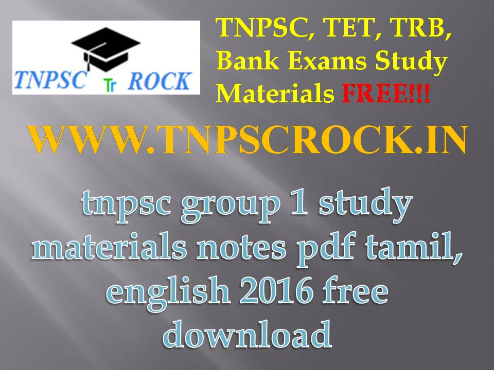 tnpsc group 1 books in english pdf free download