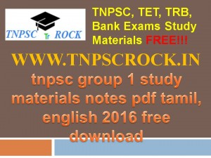 tnpsc group 1 study materials notes pdf tamil, english 2016 free download (4)