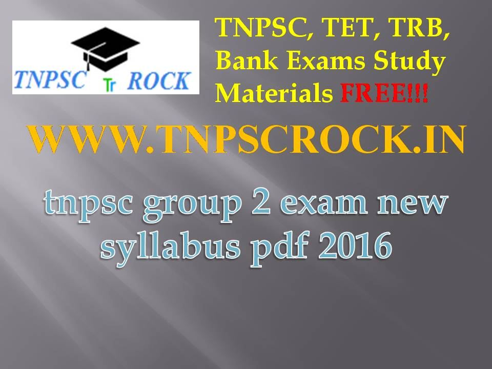 syllabus for group 4 exam in Tspsc group – 4 applicants can download tspsc group 4 syllabus for both paper – 1 and p{aper – 2 download tspsc group – 4 service exam syllabus from the link which is at the end of this page.
