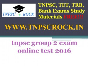 tnpsc group 2 exam online test 2016 (5)