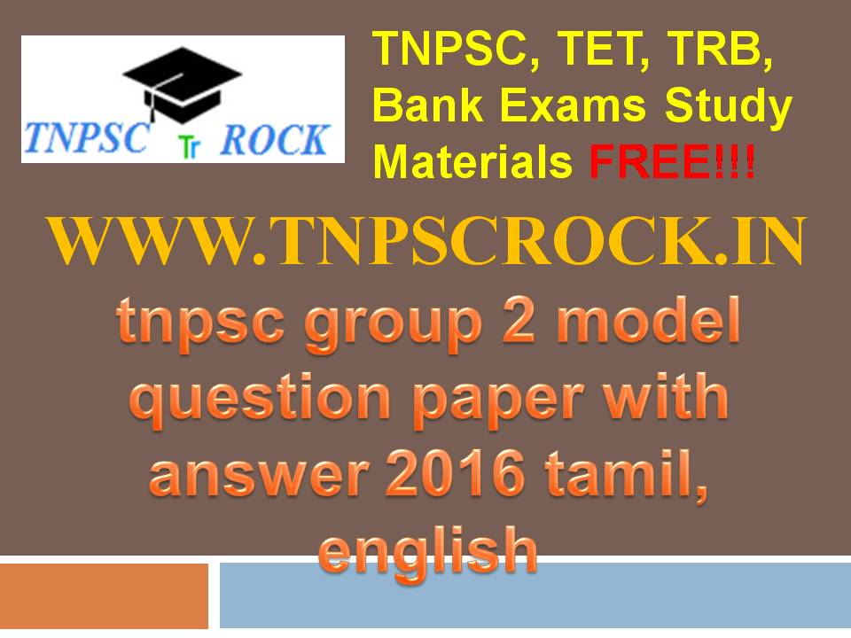 tnpsc group 4 model question paper with answers in tamil