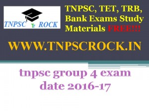 tnpsc group 4 exam date 2016-17 (5)