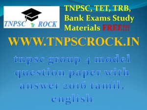 tnpsc group 4 model question paper with answer 2016 tamil, english (2)