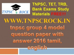 tnpsc group 4 model question paper with answer 2016 tamil, english (4)
