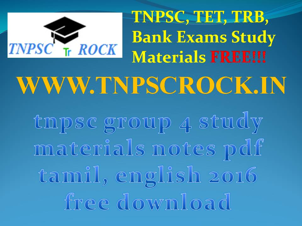 tnpsc group 4 exams study materials notes pdf tamil, english 2016