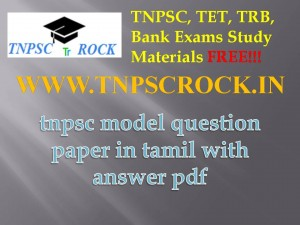 tnpsc model question paper in tamil with answer pdf (1)