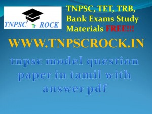 tnpsc model question paper in tamil with answer pdf (2)