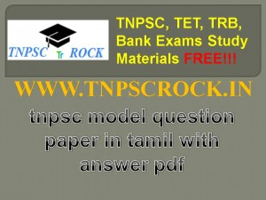 tnpsc model question paper in tamil with answer pdf (3)