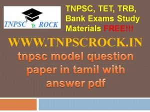 tnpsc model question paper in tamil with answer pdf (4)