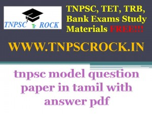 tnpsc model question paper in tamil with answer pdf (5)