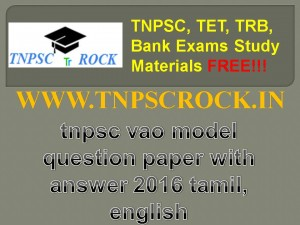 tnpsc vao model question paper with answer 2016 tamil, english (3)