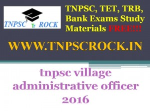 tnpsc village administrative officer 2016 (5)